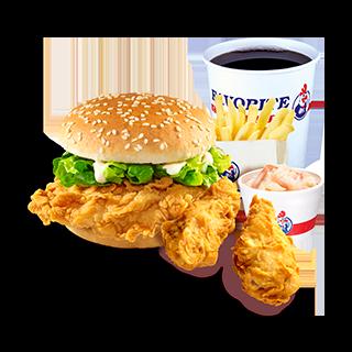 Burger Plus Meal