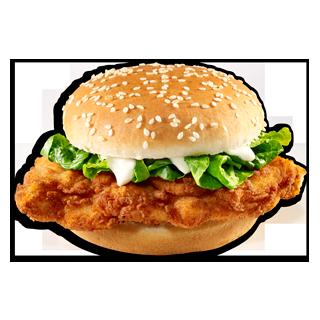 Fillet Burger