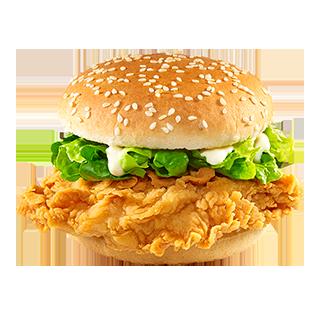 Fillet of Fire Burger